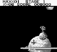 The Game Boy Database - adventures_of_star_saver_51_screenshot1.jpg