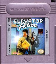 elevator_action_13_cart.jpg