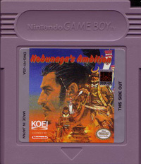 The Game Boy Database - Nobunaga's Ambition